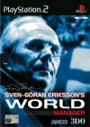 Sven-Göran Eriksson's World Manager